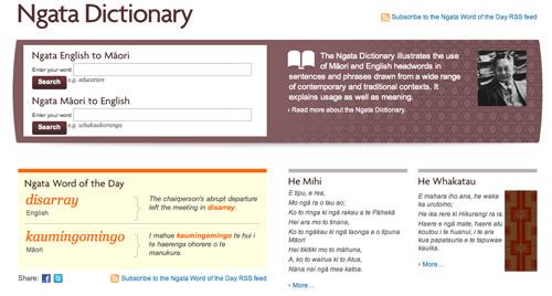 ngata_dictionary